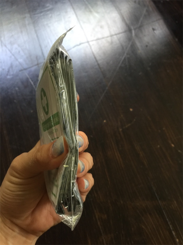 f:id:Financial:20180810161022j:image