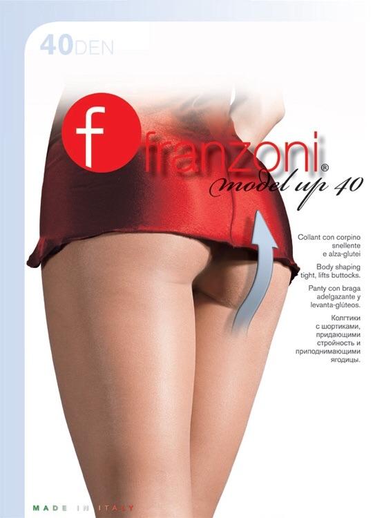 f:id:FiorinaItaliana:20170104171947j:image