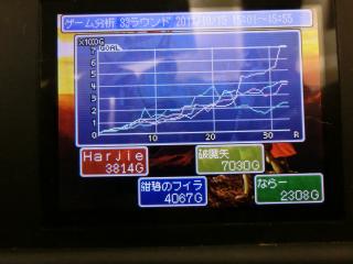 20111024012025