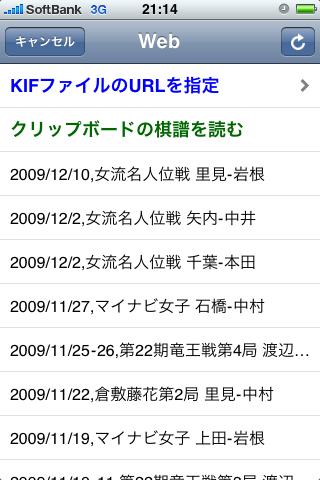 f:id:Fireworks:20091218212515p:image:w240:left
