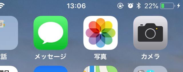 f:id:First_Apple:20180908110043j:plain