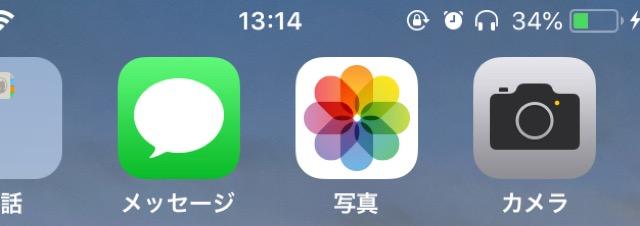 f:id:First_Apple:20180908110220j:plain