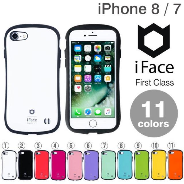 f:id:First_Apple:20180908114146j:plain