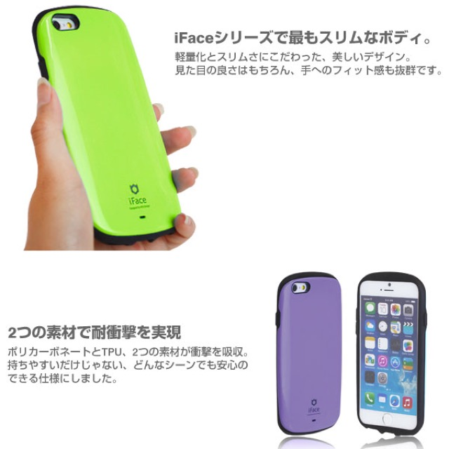 f:id:First_Apple:20180908231637j:plain