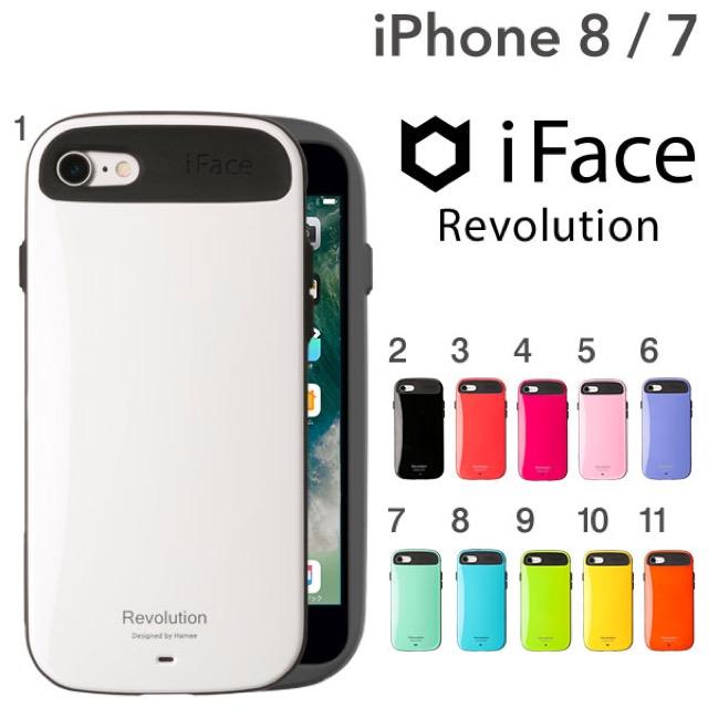 f:id:First_Apple:20180908232552j:plain