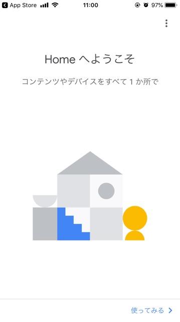 f:id:First_Apple:20180911122328j:plain