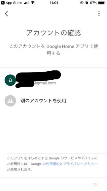 f:id:First_Apple:20180911122437j:plain