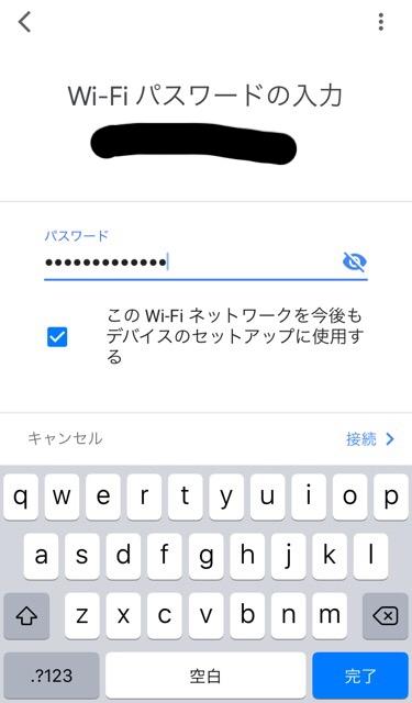f:id:First_Apple:20180911122817j:plain