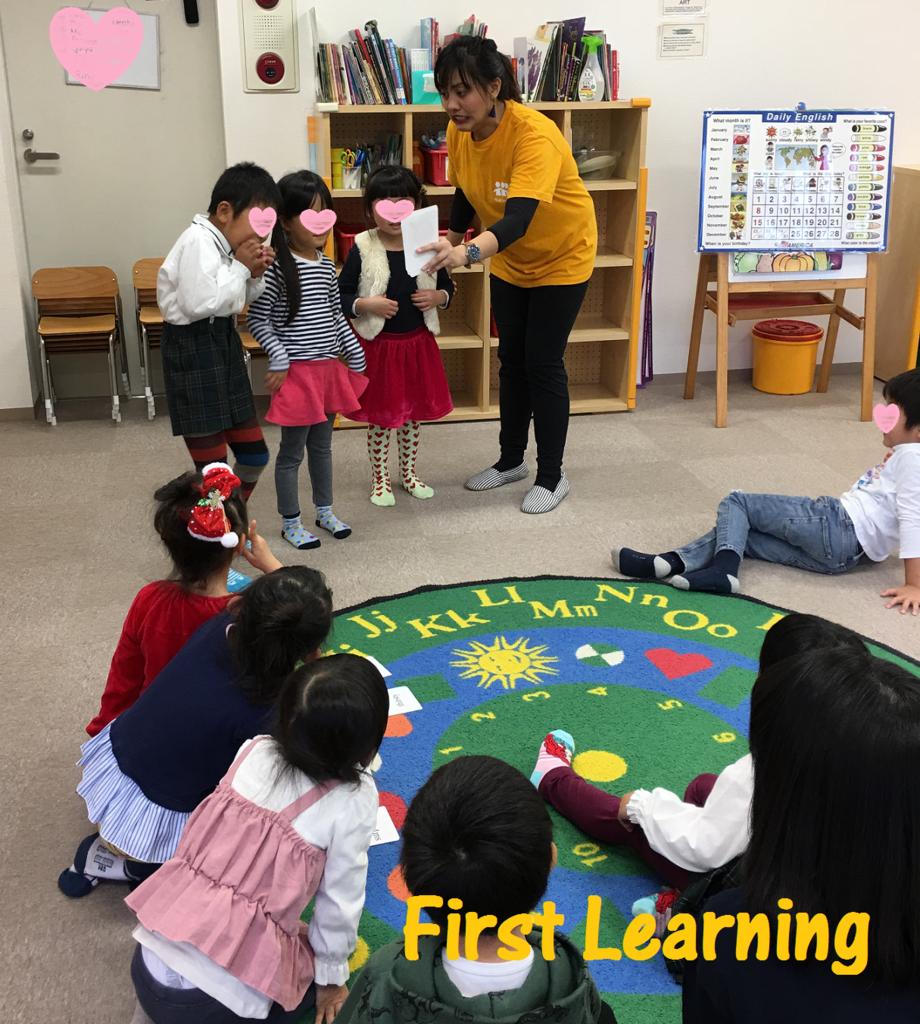 f:id:First_Learning_Minaminagareyama:20171205193241p:plain