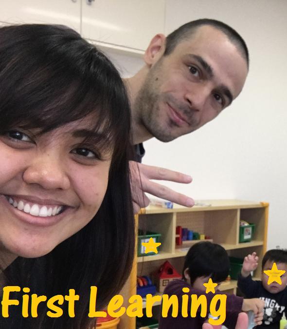 f:id:First_Learning_Minaminagareyama:20171213130402p:plain