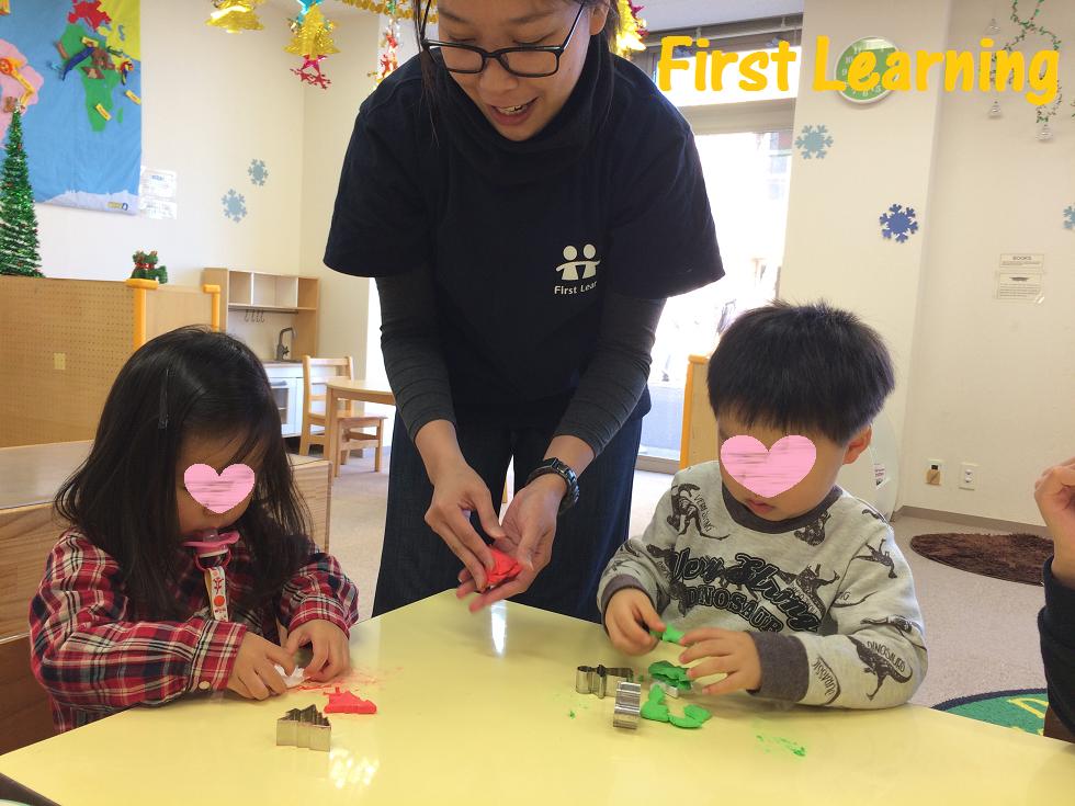 f:id:First_Learning_Minaminagareyama:20171225185605p:plain