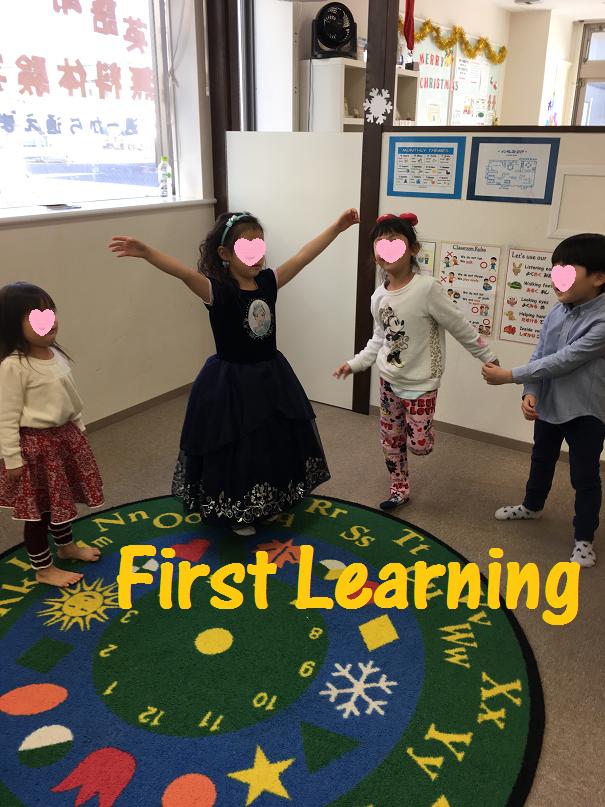f:id:First_Learning_Minaminagareyama:20171225185722p:plain