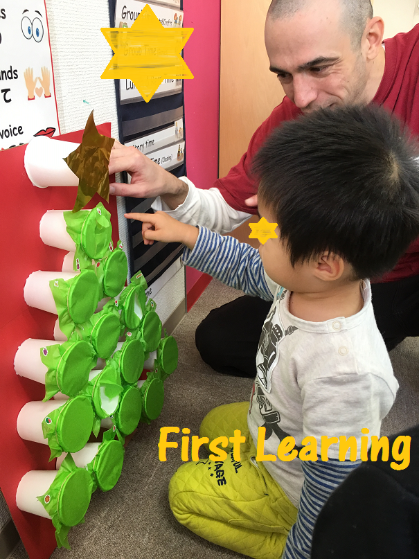 f:id:First_Learning_Minaminagareyama:20171225185817p:plain