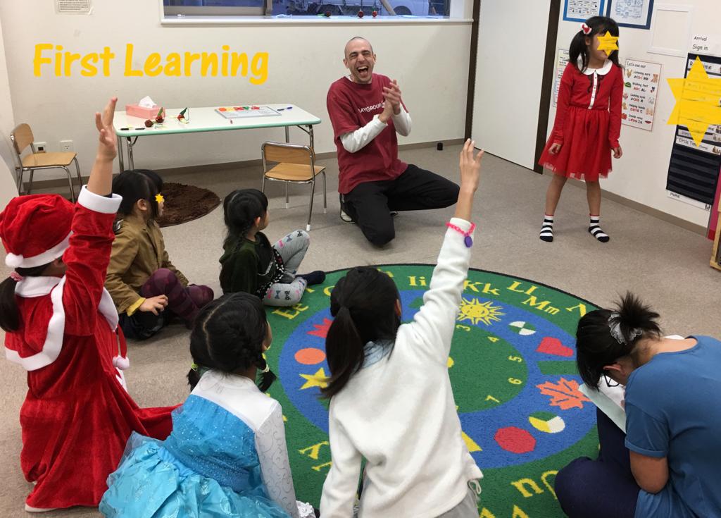 f:id:First_Learning_Minaminagareyama:20171225190037p:plain