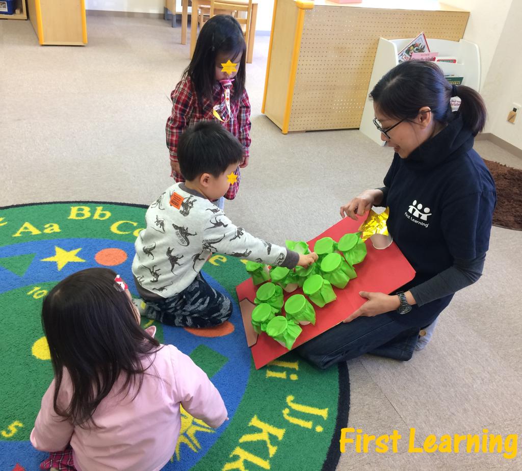 f:id:First_Learning_Minaminagareyama:20180115140119p:plain