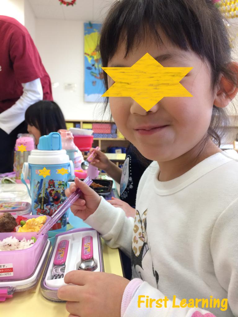 f:id:First_Learning_Minaminagareyama:20180115154816p:plain