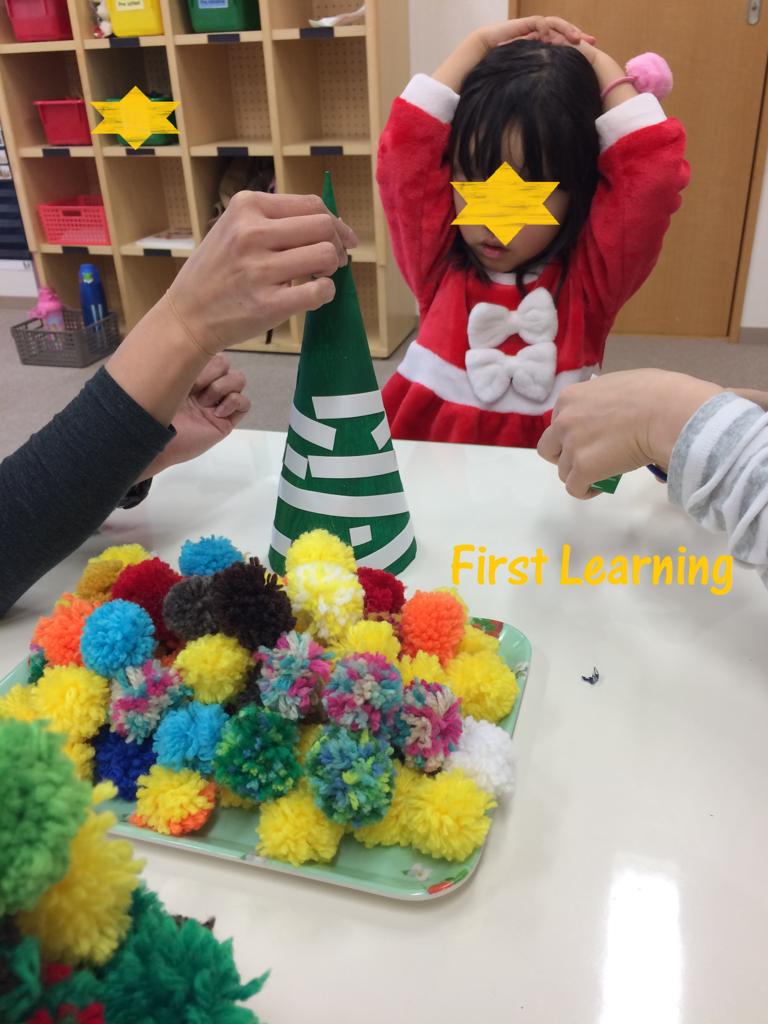 f:id:First_Learning_Minaminagareyama:20180115160306p:plain