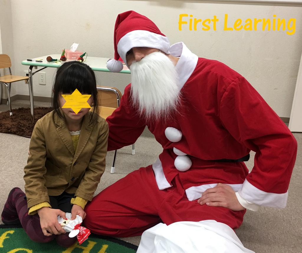 f:id:First_Learning_Minaminagareyama:20180116155631p:plain