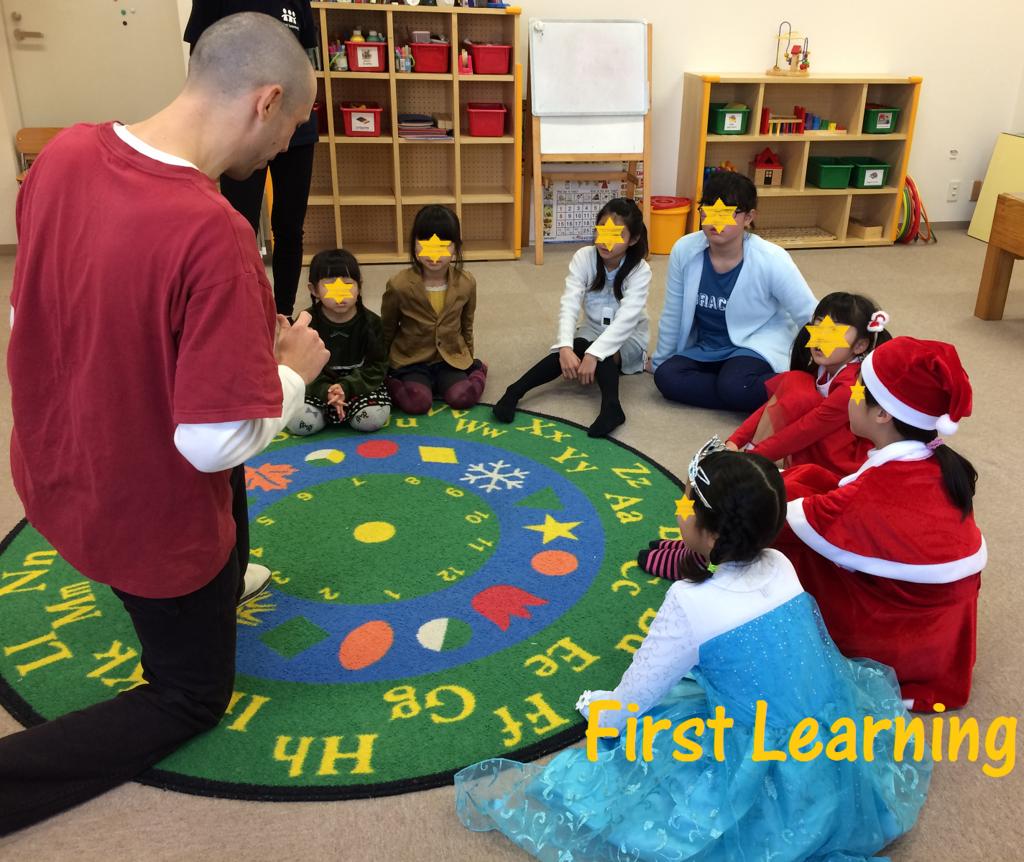 f:id:First_Learning_Minaminagareyama:20180116160204p:plain