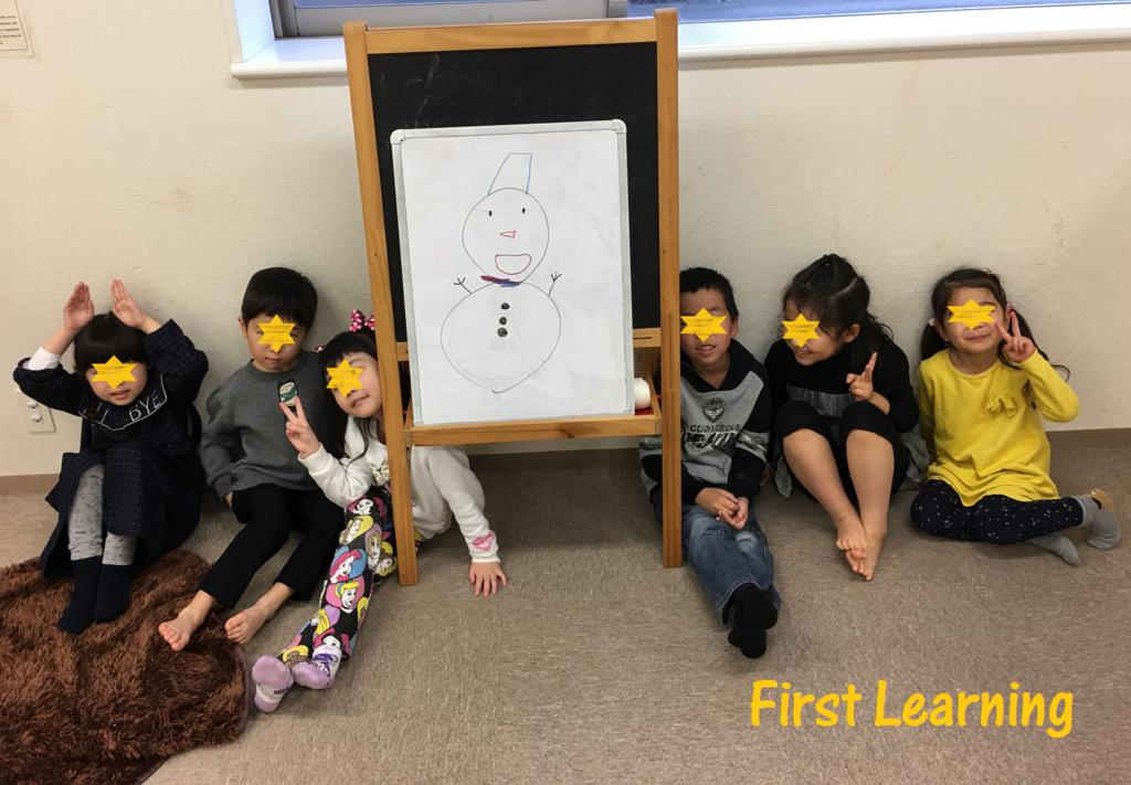 f:id:First_Learning_Minaminagareyama:20180123124649p:plain