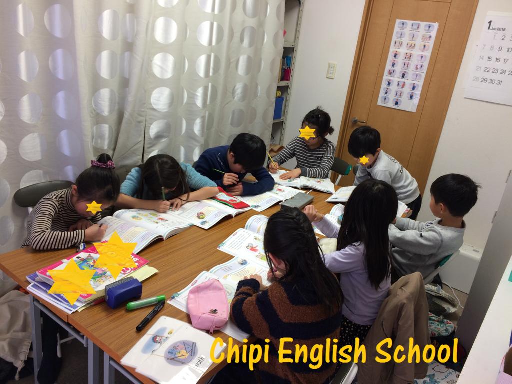 f:id:First_Learning_Minaminagareyama:20180129111147p:plain