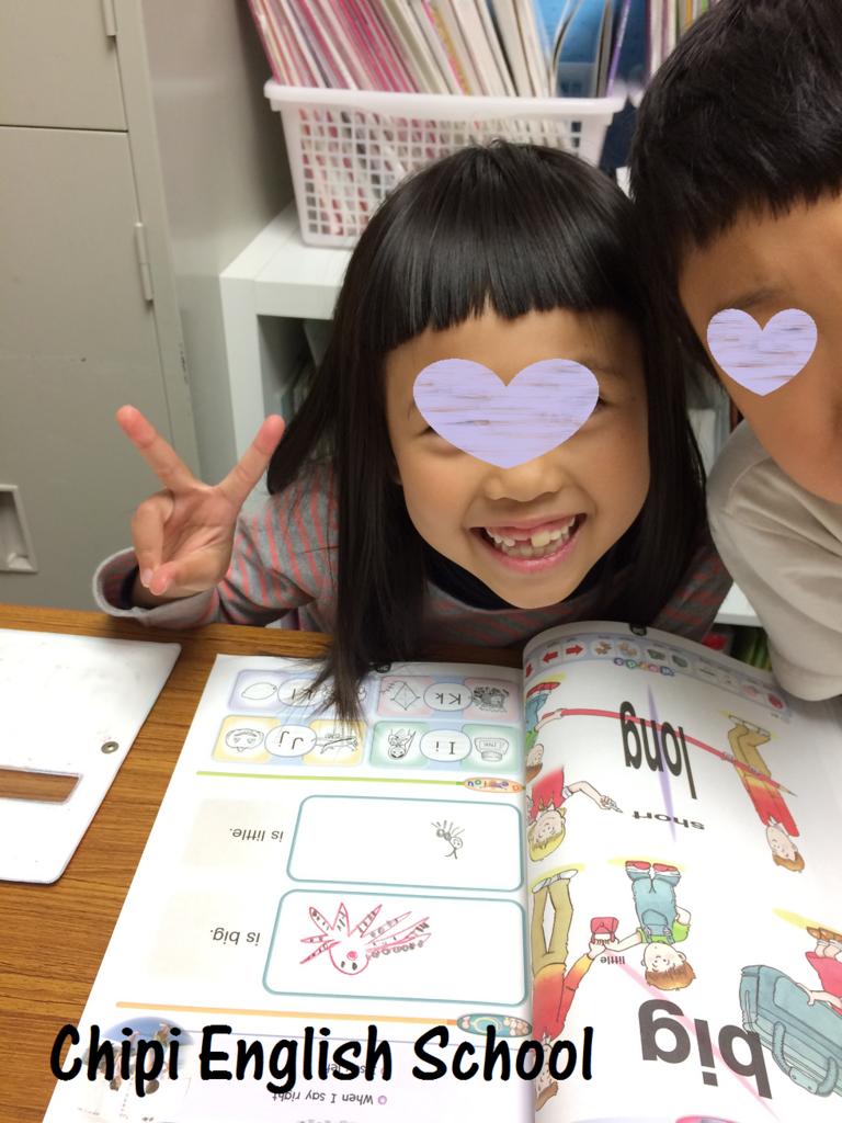 f:id:First_Learning_Minaminagareyama:20180214123543p:plain