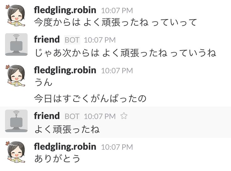 f:id:FledglingRobin:20170102220928p:plain:w300