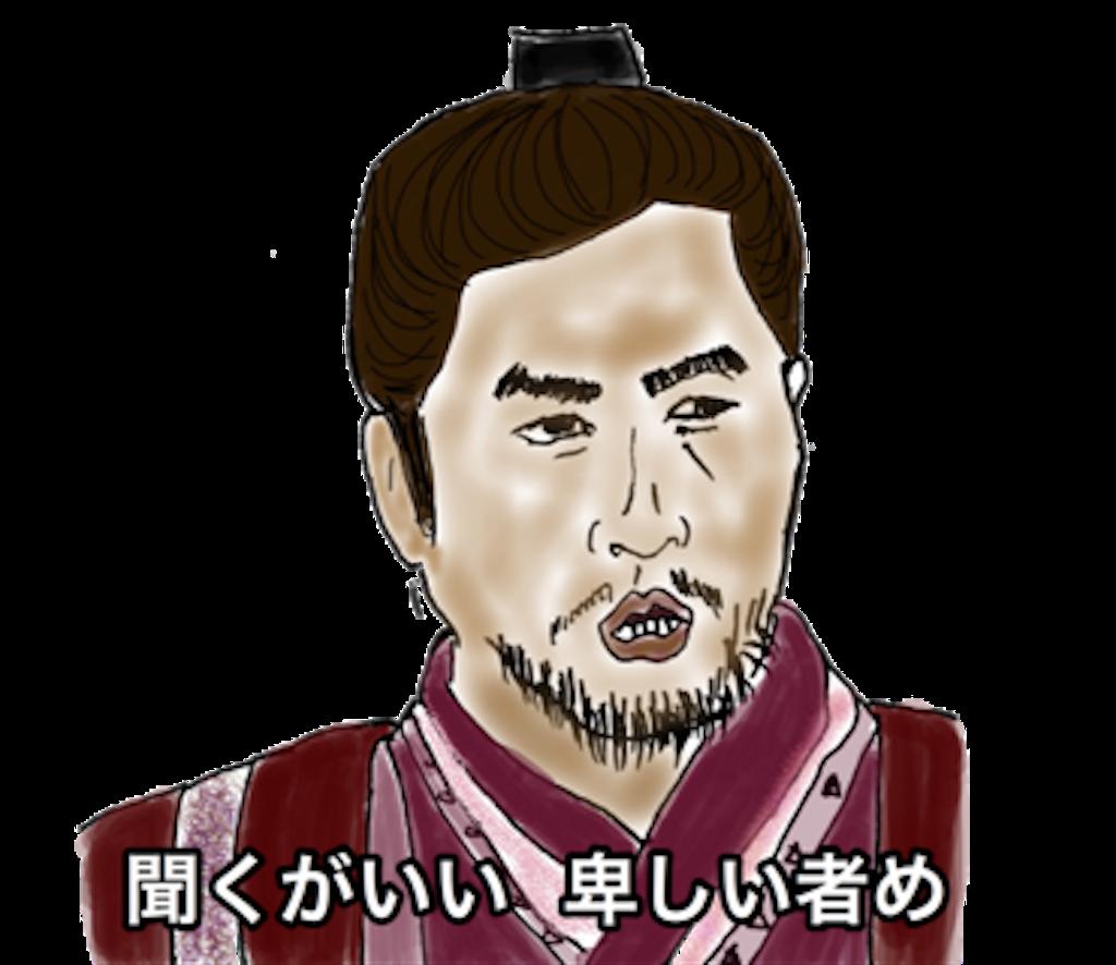 f:id:Flower26170:20170514104104p:image