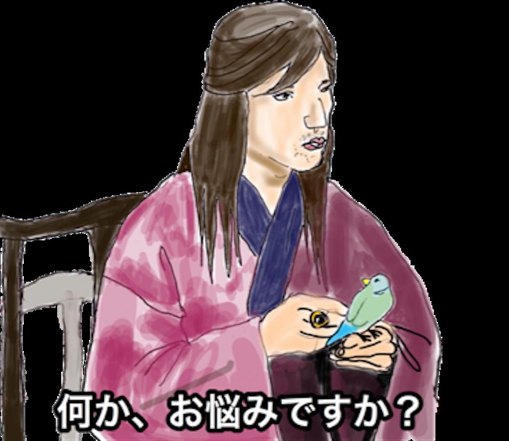 f:id:Flower26170:20170517112102p:image