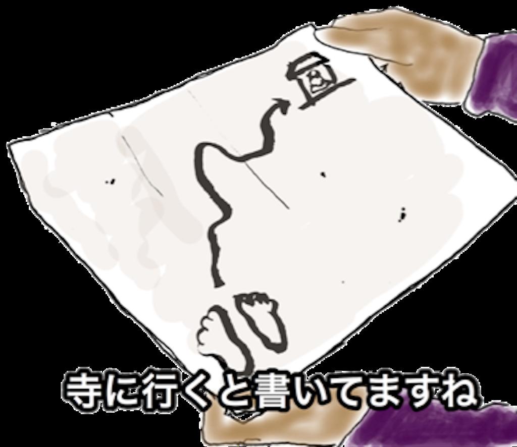 f:id:Flower26170:20170520221031p:image