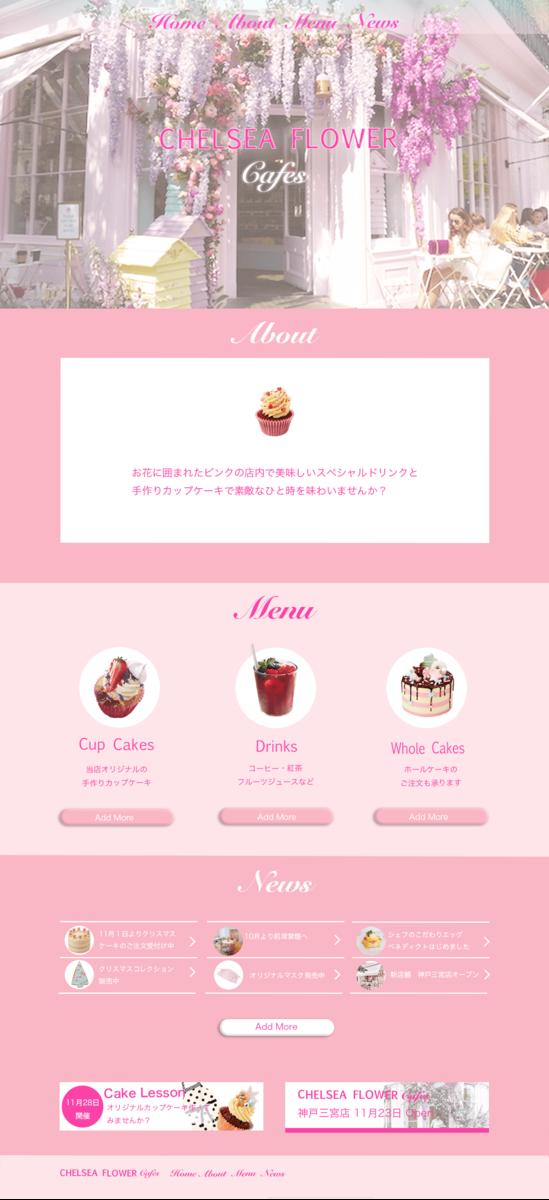 f:id:Flowerperfume64:20201121195442p:plain