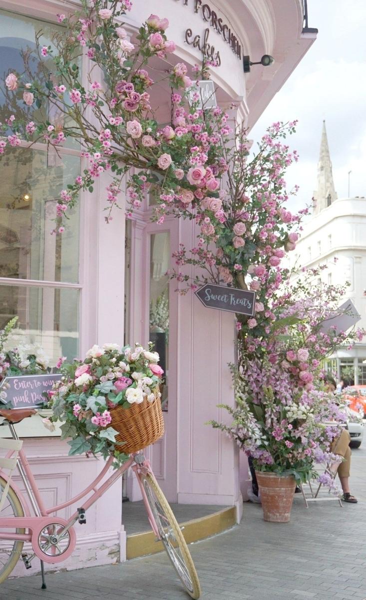f:id:Flowerperfume64:20201121195640j:plain