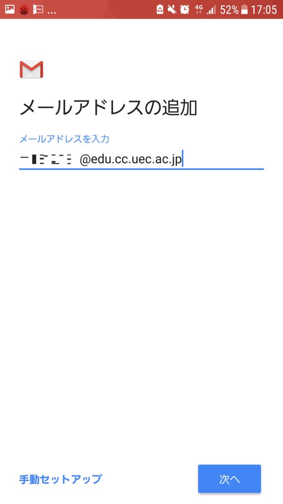 f:id:Fluorite36:20180306133308p:plain