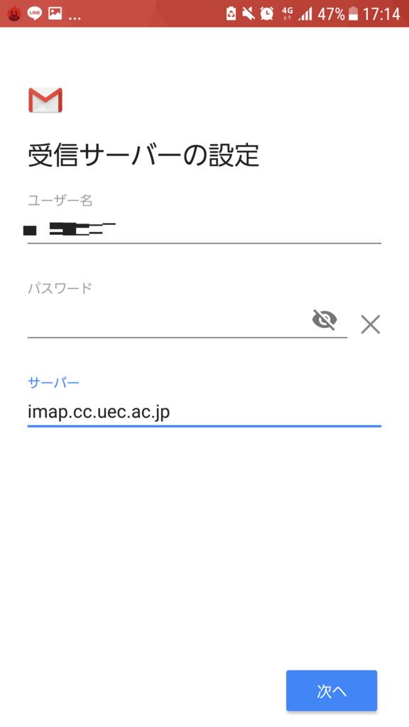 f:id:Fluorite36:20180306134607p:plain