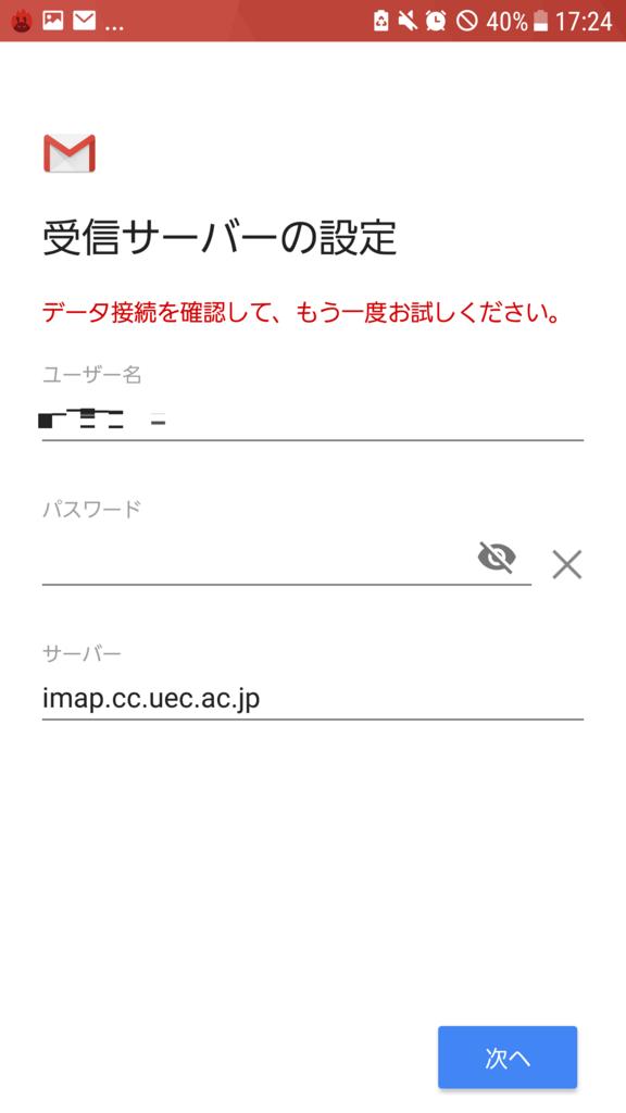 f:id:Fluorite36:20180306142610p:plain
