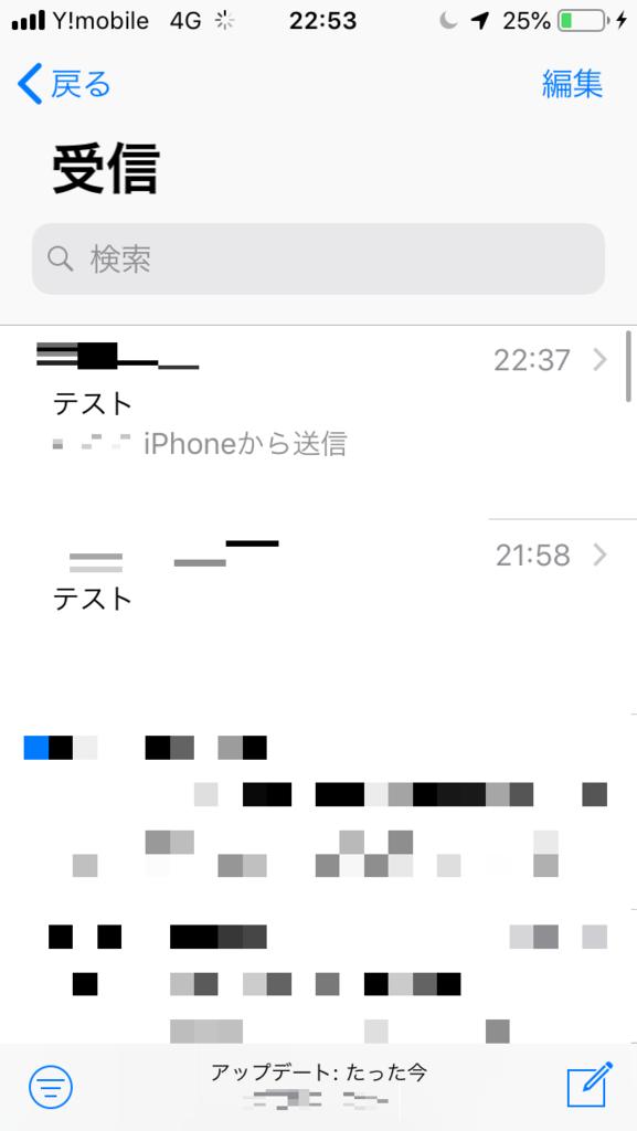 f:id:Fluorite36:20181110200109p:plain