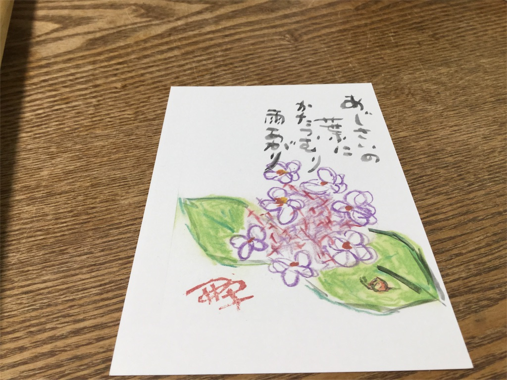 f:id:Fnishi:20170610134123j:image
