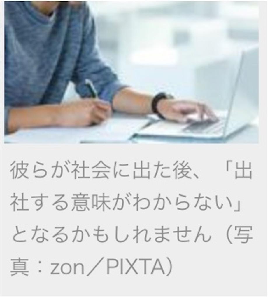 f:id:Form-ofsuccess:20210425155140j:plain