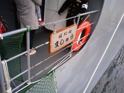 20110206125836