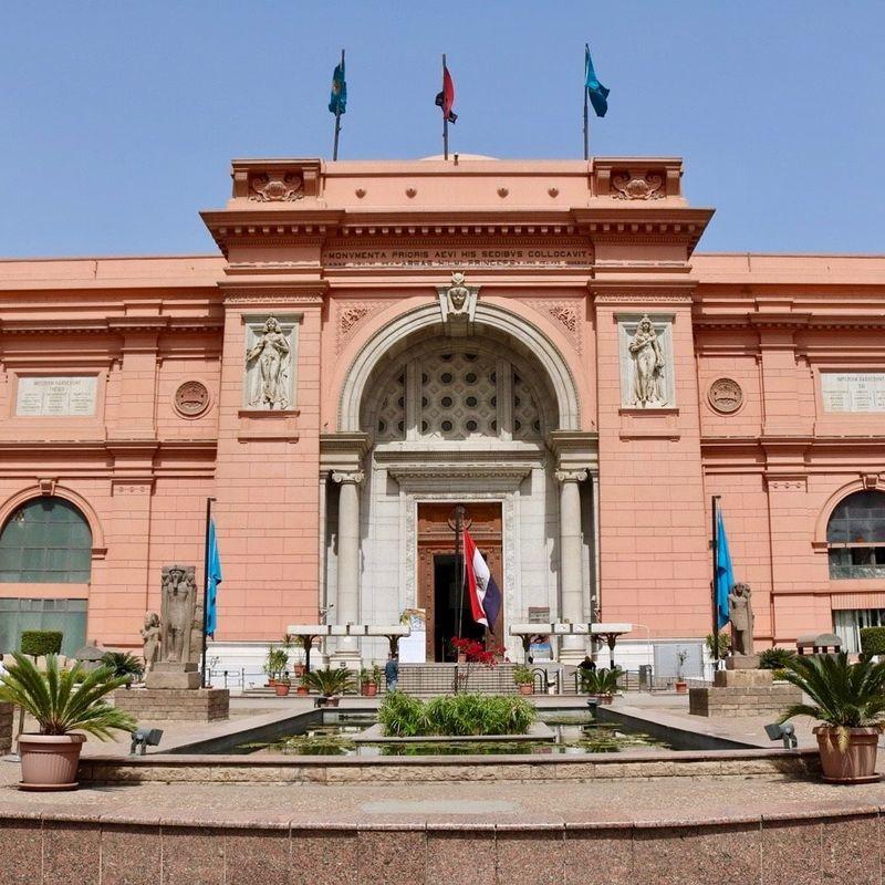 エジプト考古学博物館の外観