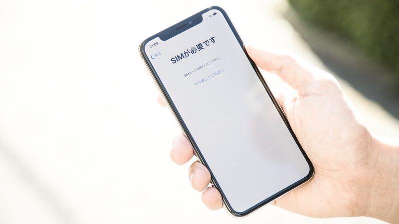 SIMが入っていないiPhone