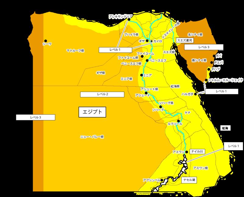 エジプト危険スポット広域情報(2019/1/7)