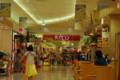 f:id:Francis:20100813230822j:image:medium