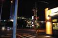 f:id:Francis:20100813230826j:image:medium