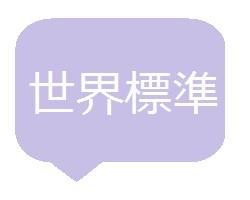 桜の咲かない入学式に? 大改革「9月スタート」案が浮上