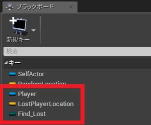 f:id:Free_Gamer:20190810004524p:plain