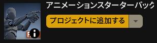 f:id:Free_Gamer:20190824052439p:plain