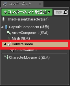 f:id:Free_Gamer:20190824061007p:plain