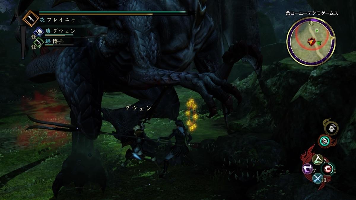 討鬼伝2ドラゴン