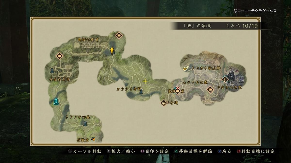 討鬼伝2地図
